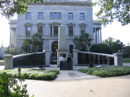 The African-American monument, SC capitol grounds